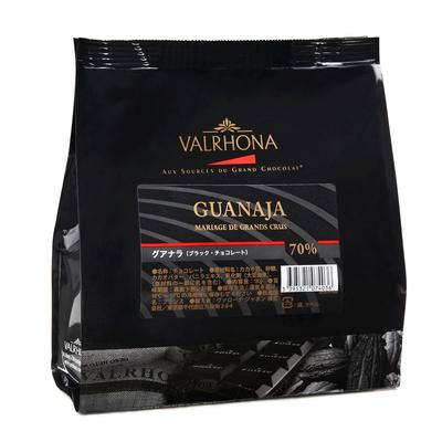 グアナラ 70% 1kg