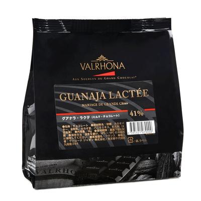 グアナラ・ラクテ 41% 1kg