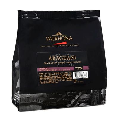 アラグアニ 72% ベネズエラ産 1kg