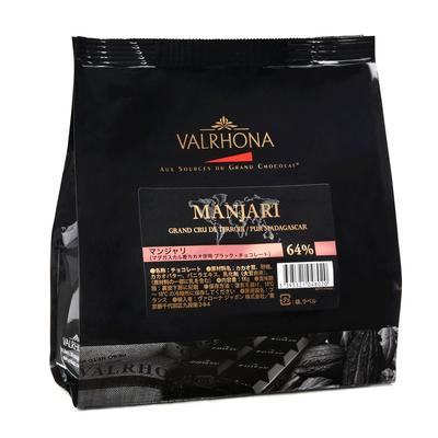 マンジャリ 64% マダガスカル産 1kg