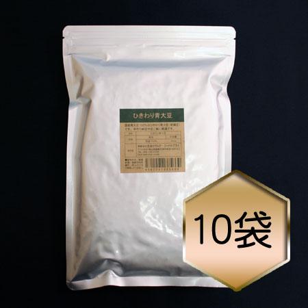 国産ひきわり青大豆 まとめ買いセット | Beans Market