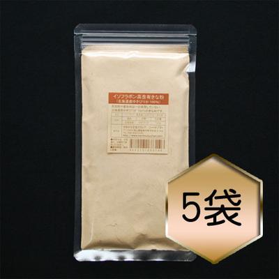 イソフラボン高含有きな粉お得セット