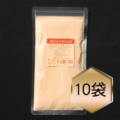 鶴の子大豆きな粉まとめ買いセット