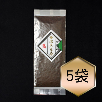 丹波黒豆茶お得セット