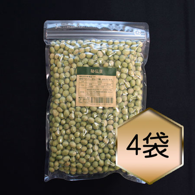 【乾燥豆】秘伝豆お得セット(R1・山形県産)
