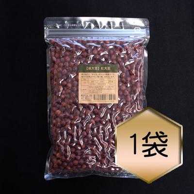 【乾燥豆】紅大豆(H30・山形県産)