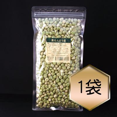 【乾燥豆】青えんどう豆(R1・北海道産)