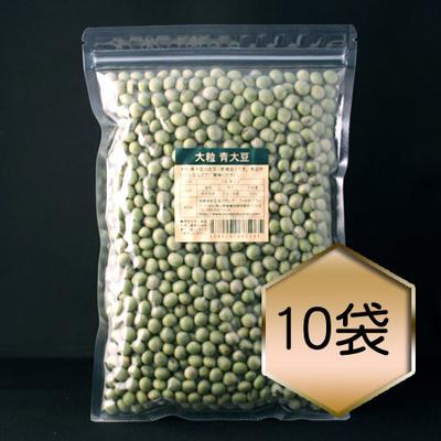 【乾燥豆】大粒青大豆まとめ買いセット(R1・秋田県産)