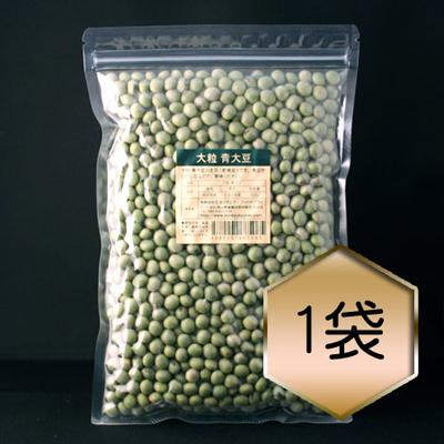 【乾燥豆】大粒青大豆(H30・秋田県産)