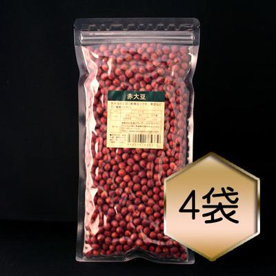 【乾燥豆】赤大豆お得セット(H30・島根県産)