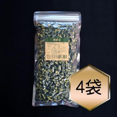 【乾燥豆】鞍掛豆お得セット(H30・長野県産)