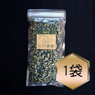 【乾燥豆】鞍掛豆(H30・長野県産)
