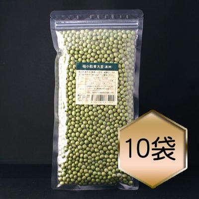 【乾燥豆】極小粒青大豆「黒神」まとめ買いセット(H30・青森県産)