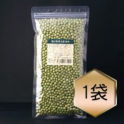【乾燥豆】極小粒青大豆「黒神」(H30・青森県産)