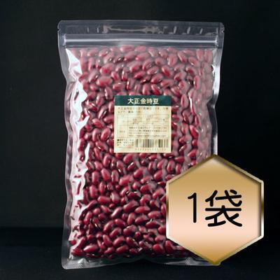 【乾燥豆】大正金時豆(R1・北海道産)