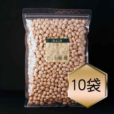 【乾燥豆】ひよこ豆まとめ買いセット(2018年・アメリカ産)
