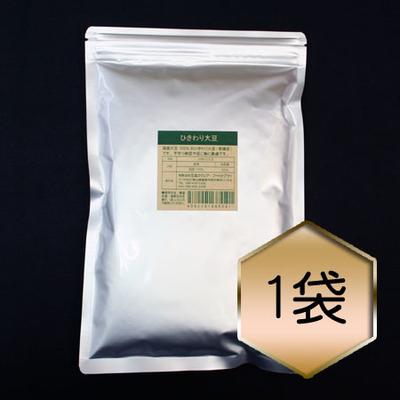 国産ひきわり大豆 500g