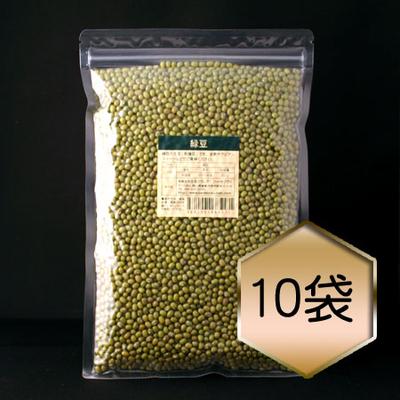 【乾燥豆】緑豆まとめ買いセット(2019年・中国産)