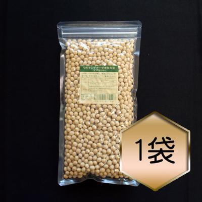 【乾燥豆】リポキシゲナーゼ欠失大豆「すずさやか」(H29・秋田県産)