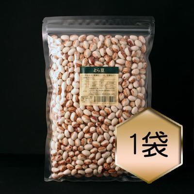 【乾燥豆】とら豆(R1・北海道産)