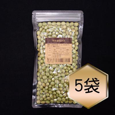 特別栽培大豆(秘伝豆)お得セット(H30・山形県産)