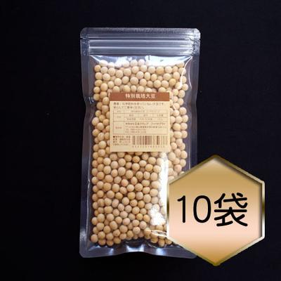 特別栽培大豆(ミヤギシロメ)まとめ買いセット(H30・宮城県産)