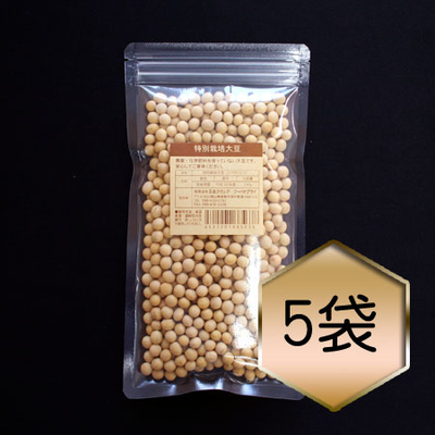 特別栽培大豆(ミヤギシロメ)お得セット(H30・宮城県産)