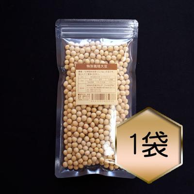 特別栽培大豆(ミヤギシロメ)(H30・宮城県産)