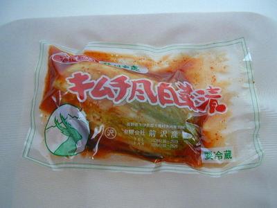 キムチ風白菜漬(250g)