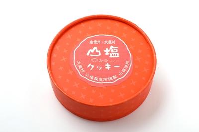 山塩クッキー(8個入り)