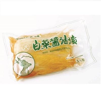 白菜醤油漬(400g)