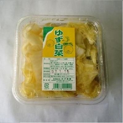 ゆず白菜(180g)