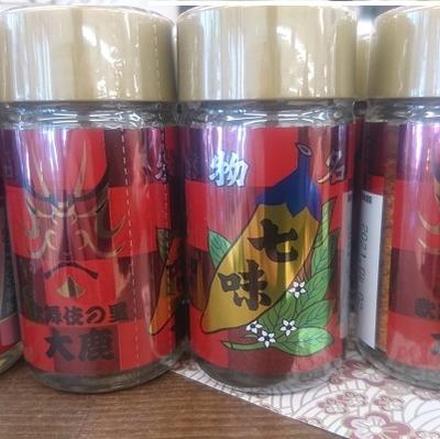 歌舞伎の里大鹿オリジナル七味