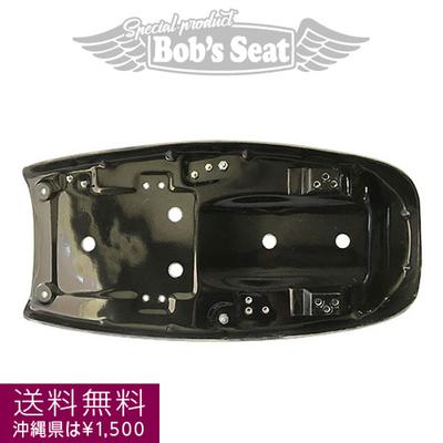 GT380前期(~B2) 強化FRPシートベース 【送料無料※沖縄県は¥1.500】