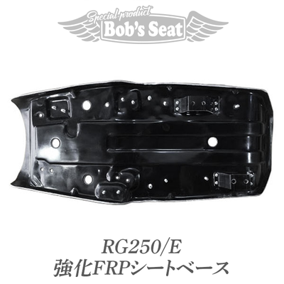 RG250/E 強化FRPシートベース