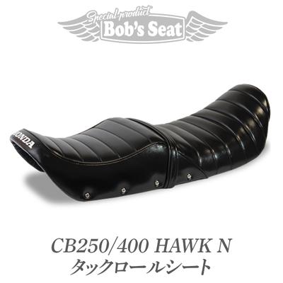 CB250/400 HAWK(ホーク)N タックロールシート