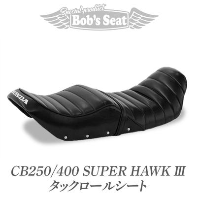 CB250/400 SUPER HAWK(スーパーホーク)3 タックロールシート