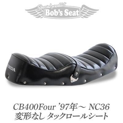 CB400Four('97年~)NC36(変形なし)タックロールシート