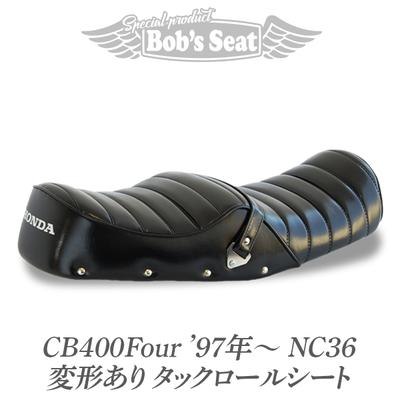 CB400Four('97年~)NC36(変形あり)タックロールシート