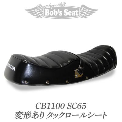 CB1100(SC65)(変形あり)タックロールシート