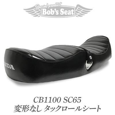 CB1100(SC65)(変形なし)タックロールシート