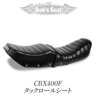 CBX400F タックロールシート