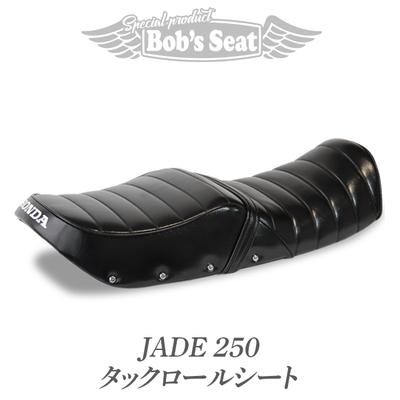 JADE[ジェイド]250 タックロールシート