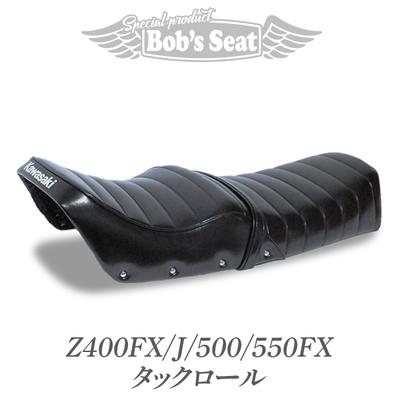 Z400FX/J/500/550FX タックロールシート