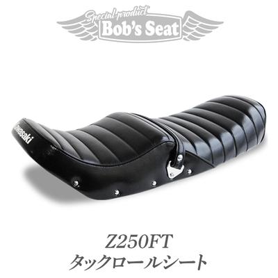 Z250FT タックロールシート