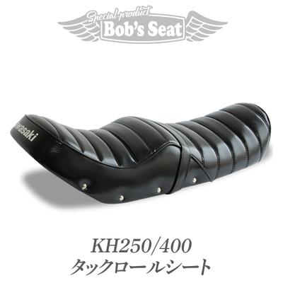 KH250/400 タックロールシート
