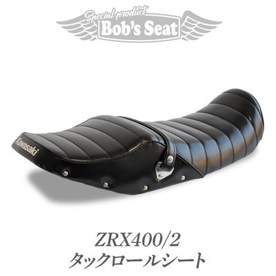 ZRX400/2 タックロールシート