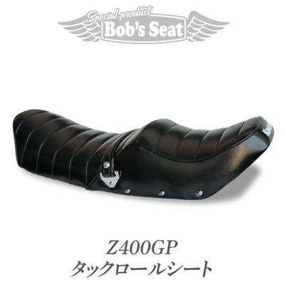 Z400GP タックロールシート
