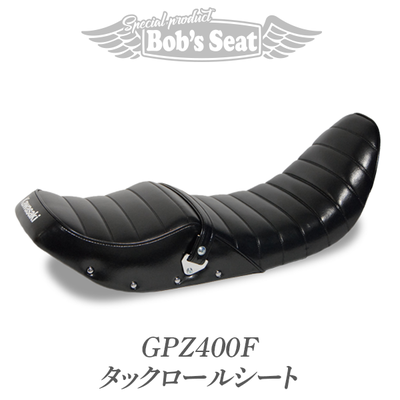 GPZ400F タックロールシート