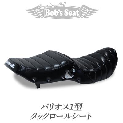 バリオス1型 タックロールシート